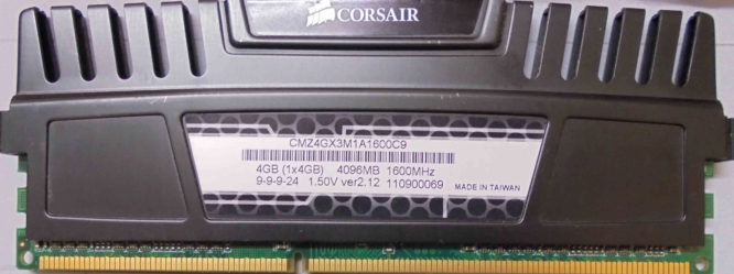 Corsair 4GB (1x4GB) 4096MB 1600MHz
