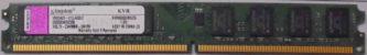 KVR800D2N5/2G