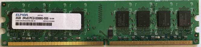 2GB 2Rx8 PC2-5300U-555-12-E0 Elpida