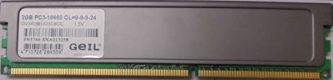 2GB 2Rx8 PC3-10600U-Geil