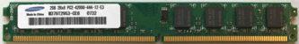 2GB 2Rx8 PC2-4200U-444-12-E3 Samsung